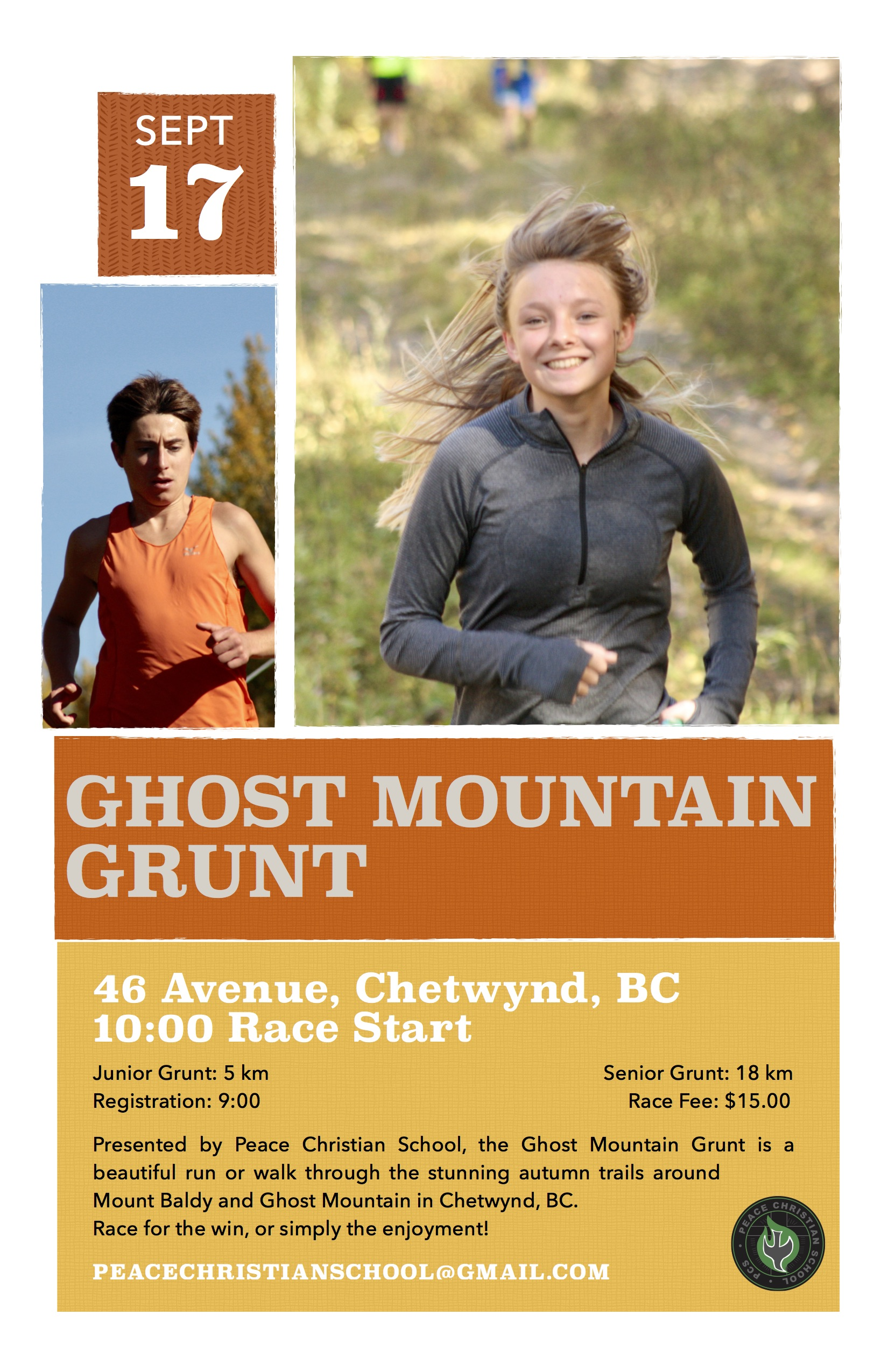 Grunt Poster 2017